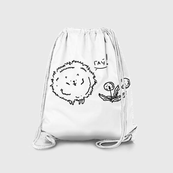Рюкзак «Одуванчики и собачка шпиц»