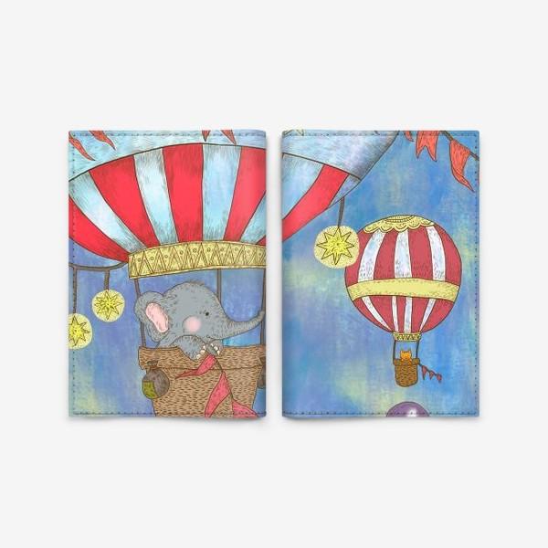 Обложка для паспорта «Путешествие на воздушном шаре»