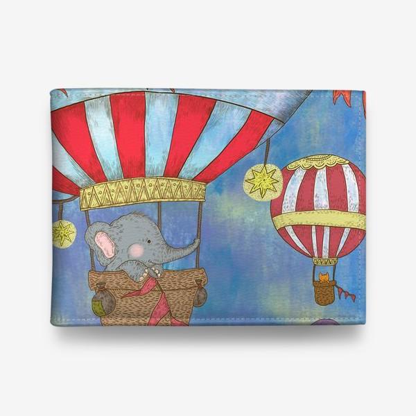 Кошелек «Путешествие на воздушном шаре»