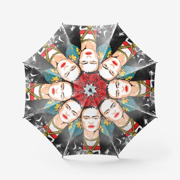 Зонт «Фрида»