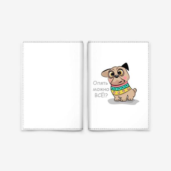 Обложка для паспорта «Опять можно всё!?»