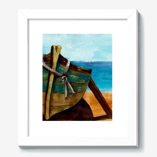 Картина «Старая рыбацкая лодка»