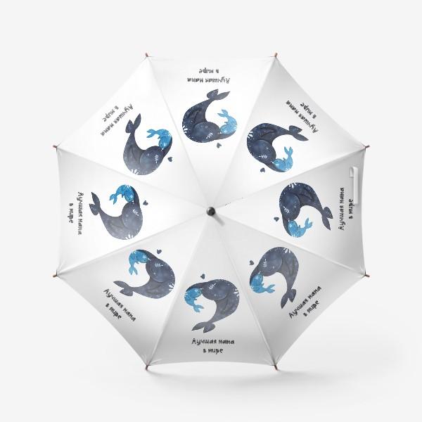 Зонт «Лучшая мама в мире. Подарок маме. Две волшебные рыбки и сердечко»