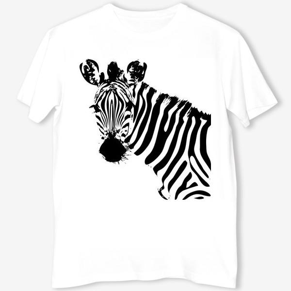 Футболка «Паттерн зебра»