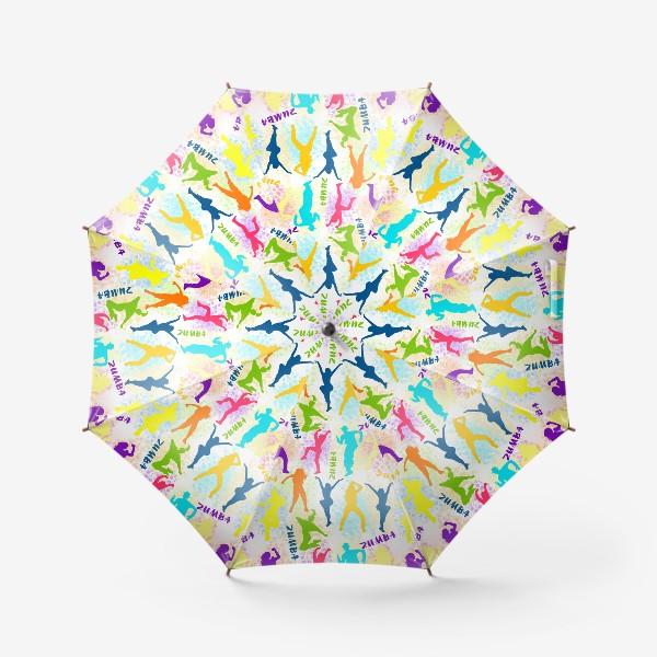 Зонт «Зумба, танцы, фитнес паттерн»