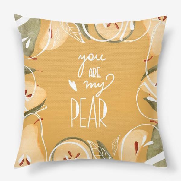 Подушка «Ты моя груша»