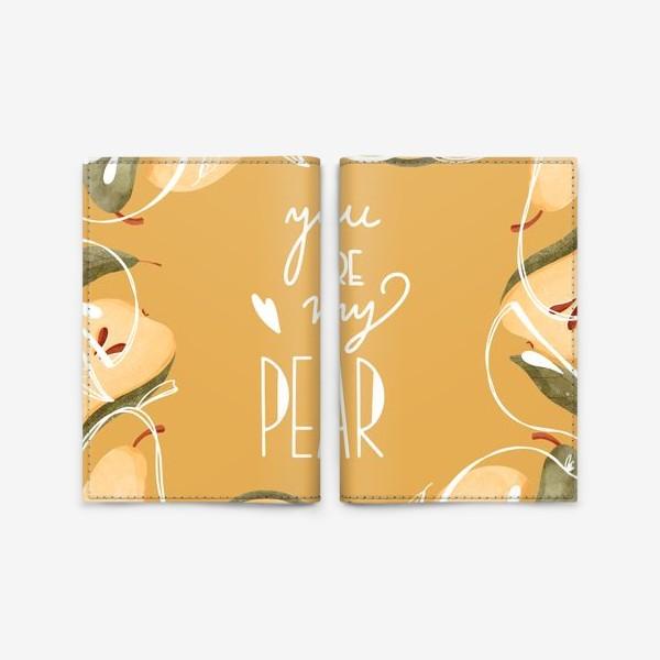 Обложка для паспорта «Ты моя груша»