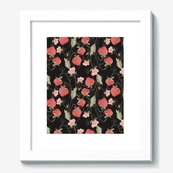 Картина «Паттерн клубника ягоды на черном»