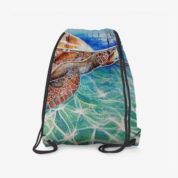 Рюкзак «звезда океана»