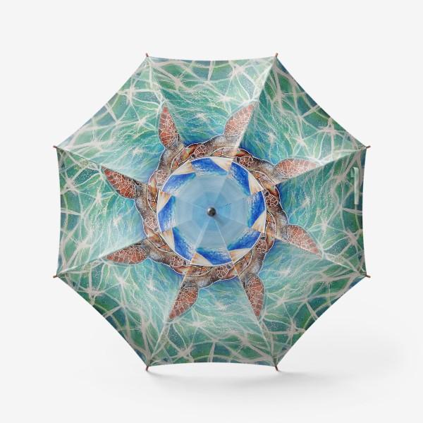 Зонт «звезда океана»