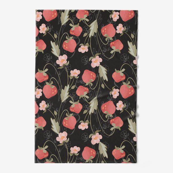 Полотенце «Паттерн клубника ягоды на черном»