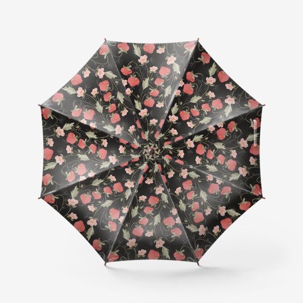 Зонт «Паттерн клубника ягоды на черном»