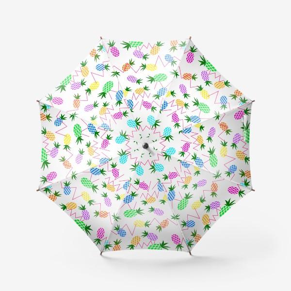Зонт «Разноцветные  ананасы»