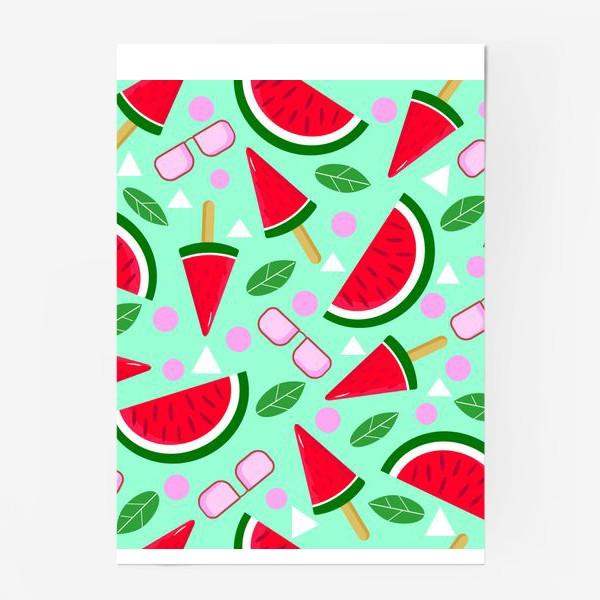 Постер «Арбузное лето»