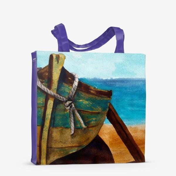 Сумка-шоппер «Старая рыбацкая лодка»