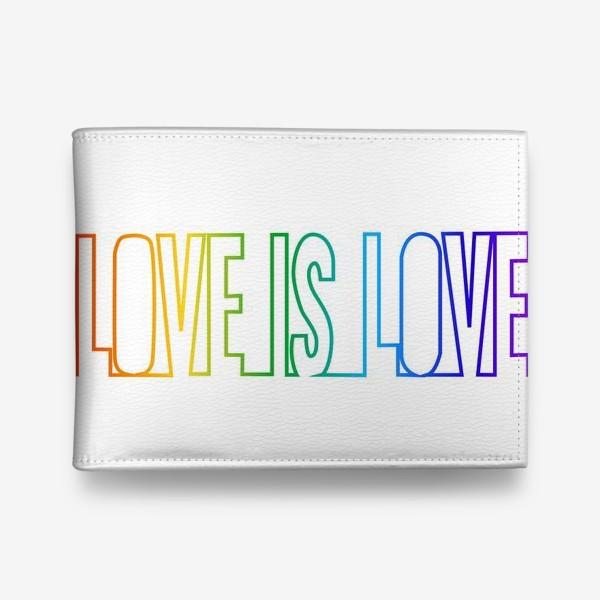 Кошелек «Любовь это любовь, радуга, непрерывная надпись»