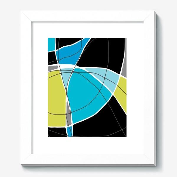 Картина «Цветная геометрия»