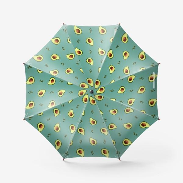 Зонт «Сочные дольки авокадо на мятном фоне»