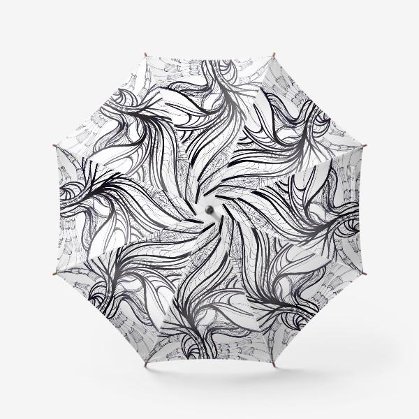 Зонт «Черно белая графика»