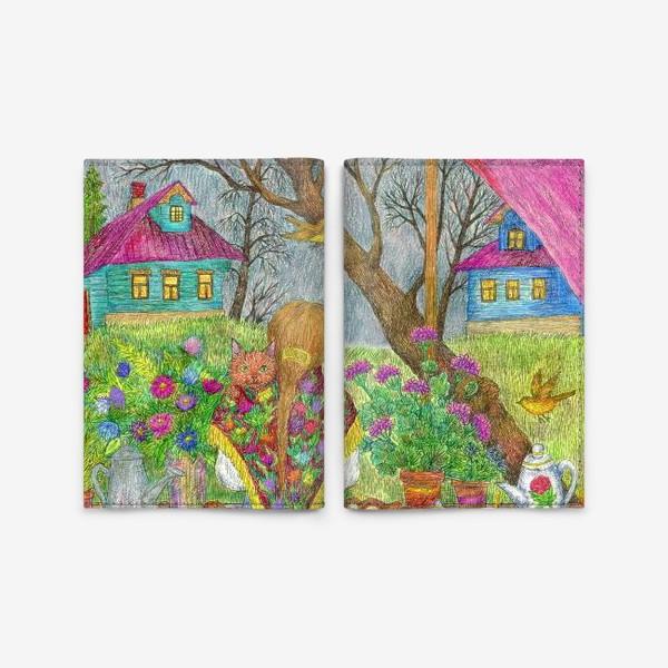 Обложка для паспорта «Сумерки. Деревенский пейзаж»