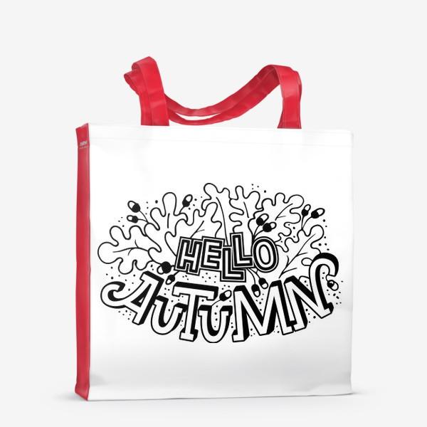 Сумка-шоппер «Hello Autumn»