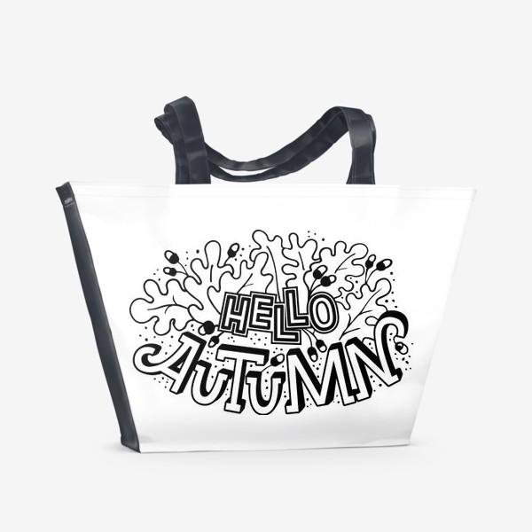 Пляжная сумка «Hello Autumn»
