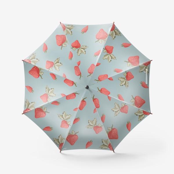 Зонт «Ягоды клубники на голубом»
