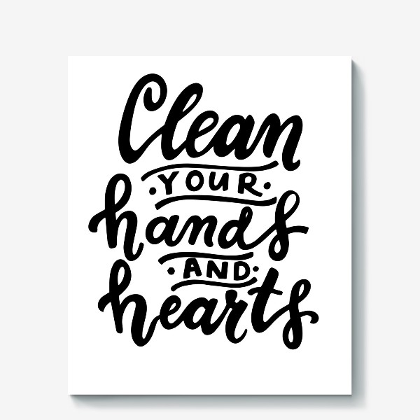Холст «Clean your hands and hearts»