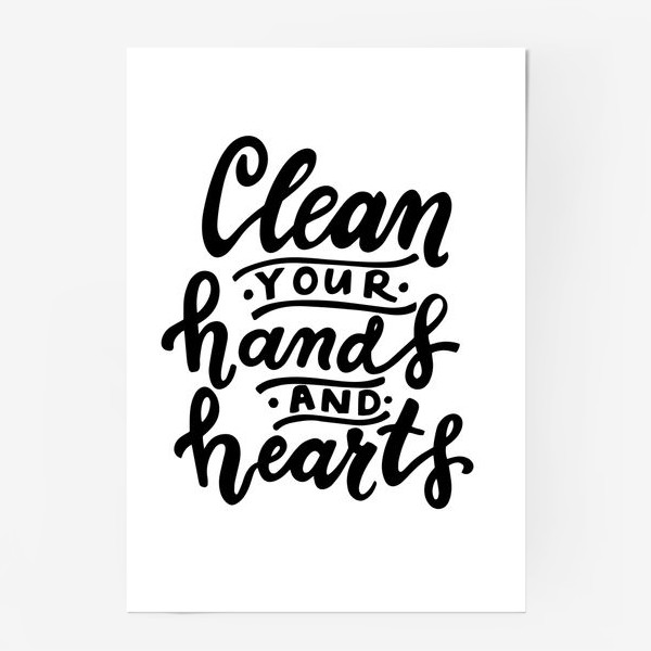 Постер «Clean your hands and hearts»