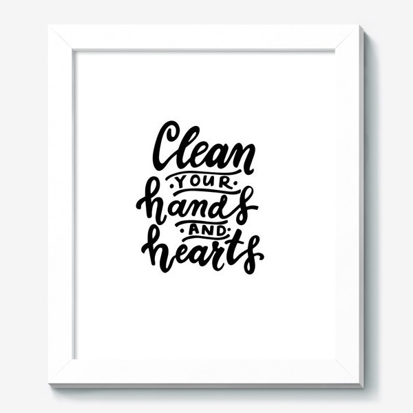 Картина «Clean your hands and hearts»