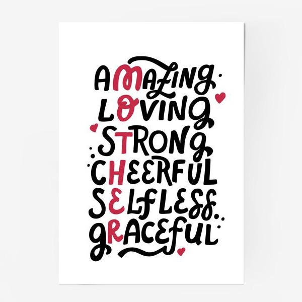 Постер «Mother: amazing, loving, strong, cheerful, selfless, graceful. Lettering»
