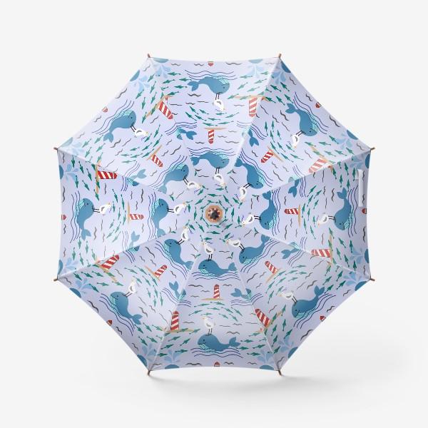 Зонт «Киты и чайки»