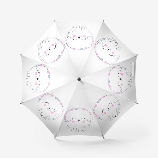 Зонт «Мордочка кошки и надпись Мяу, минимализм»
