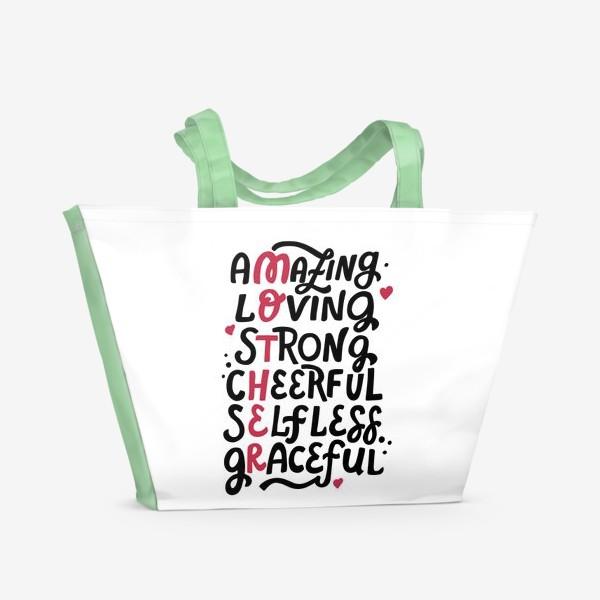 Пляжная сумка «Mother: amazing, loving, strong, cheerful, selfless, graceful. Lettering»