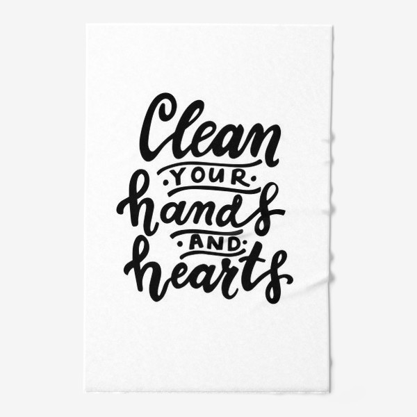 Полотенце «Clean your hands and hearts»