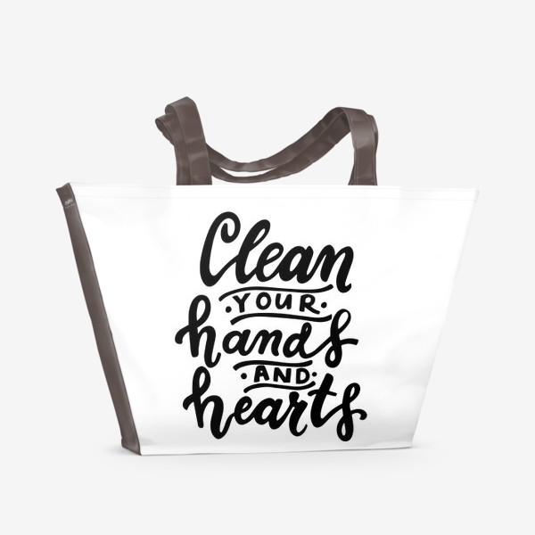 Пляжная сумка «Clean your hands and hearts»
