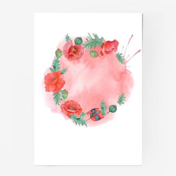 Постер «Watercolor floral frame of red poppies on a delicate background. Perfect for a wedding.»