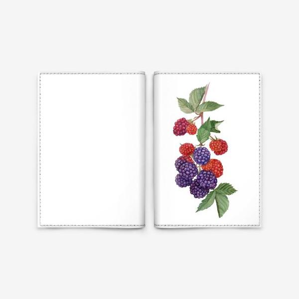 Обложка для паспорта «Ежевика»