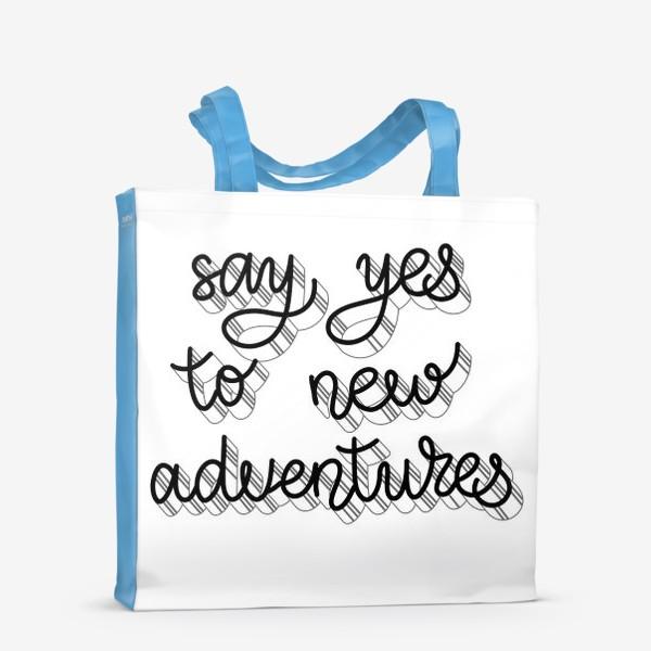 Сумка-шоппер «Adventure »