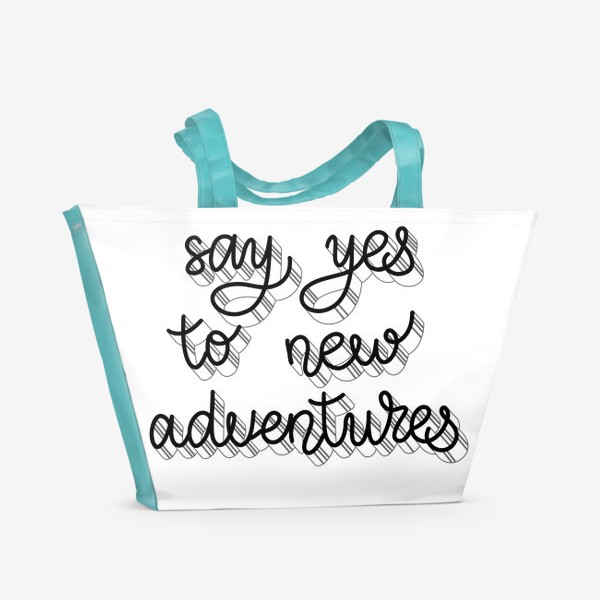 Пляжная сумка «Adventure »