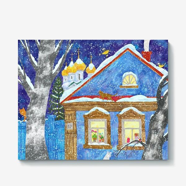 Холст «Зимний вечер в деревне»