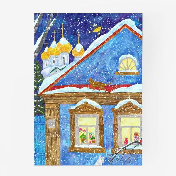Постер «Зимний вечер в деревне»