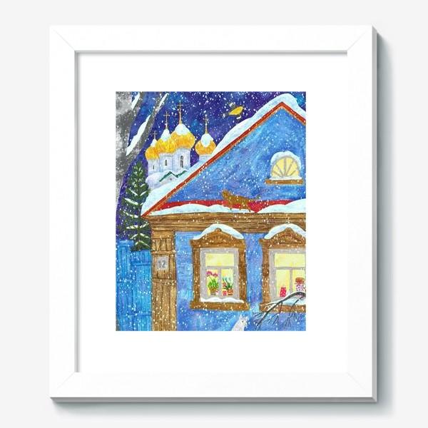 Картина «Зимний вечер в деревне»