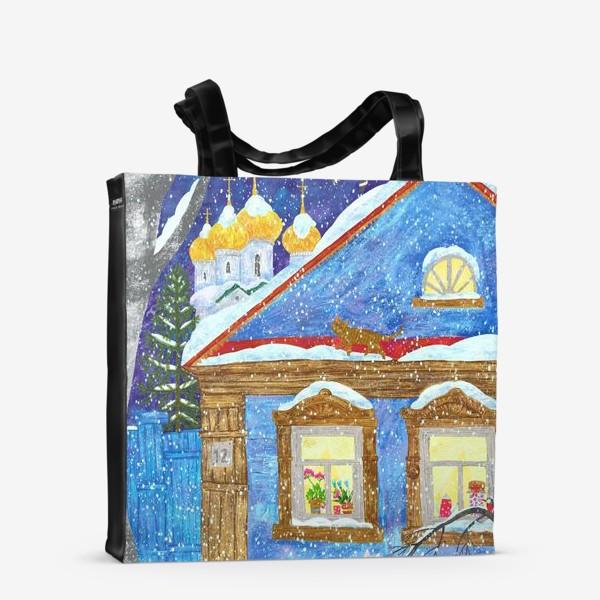 Сумка-шоппер «Зимний вечер в деревне»