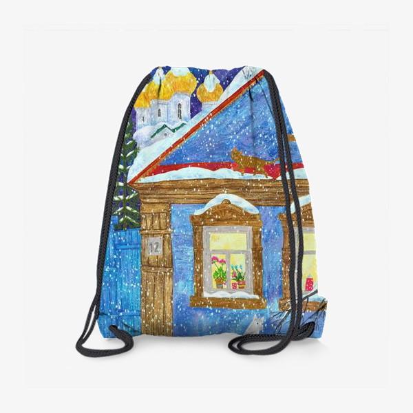 Рюкзак «Зимний вечер в деревне»