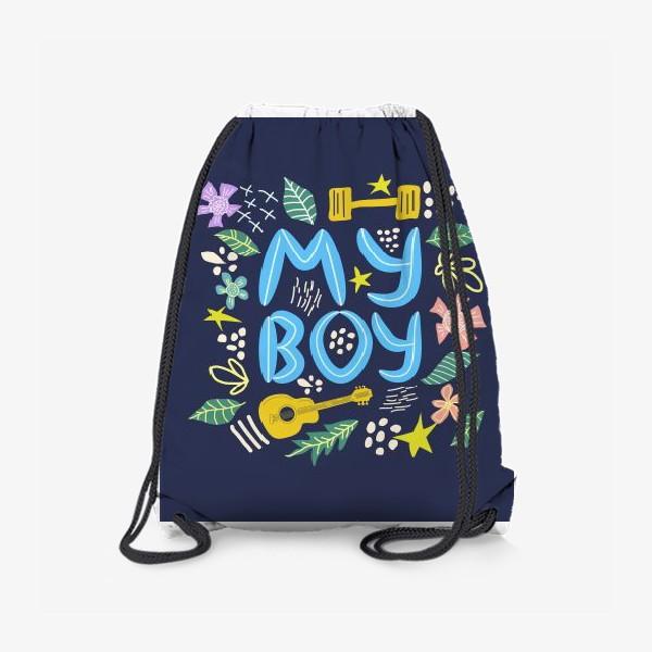 """Рюкзак «Надпись """"Мой мальчик"""" с мужскими элементами вокруг»"""