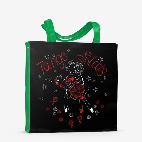 Сумка-шоппер «TANGO STARS»