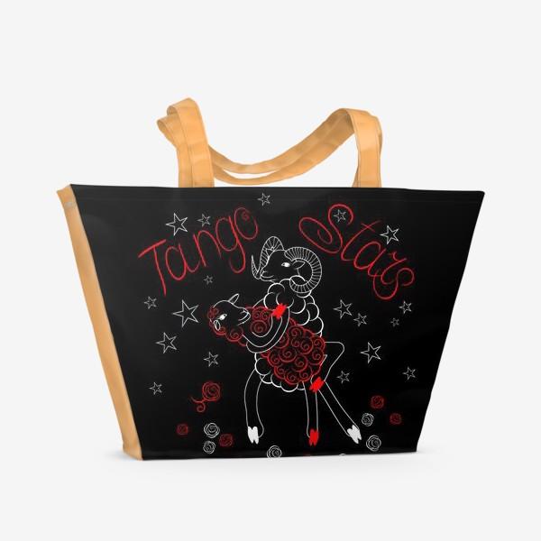 Пляжная сумка «TANGO STARS»