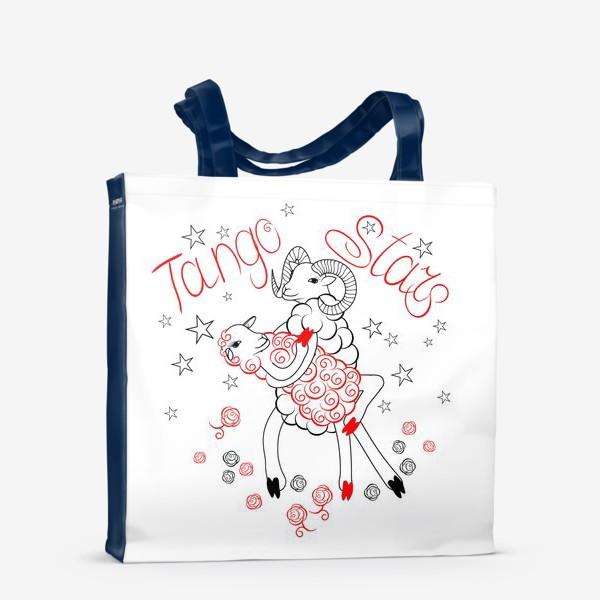 Сумка-шоппер «TANGO STARS на белом»