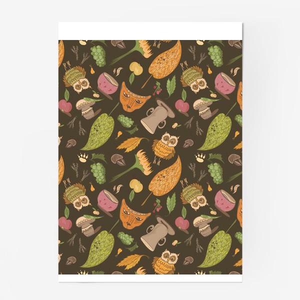 Постер «Уютная осень»